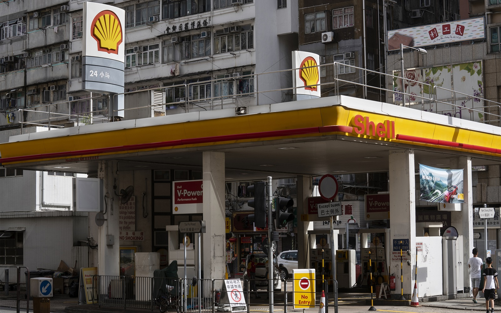 Nigeria files Sh112.6b ($1.1b) lawsuit against Shell, Eni