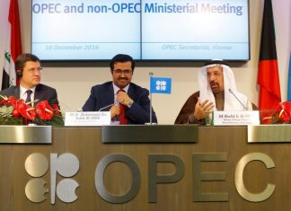 OPEC Cut: Nigeria defies Quota, increases crude oil production