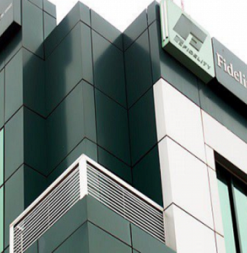 Fidelity Bank Plc, Fidelity Bank financial report, Fidelity Bank Insider Trading Policy, Nigeria's Insider Trading Policy, NSE stcoks, Companies on Nigerian Stock Exchange NSE