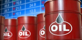 Nigeria's oil reserves dropped