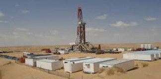 Savannah Petroleum secures $74 million credit facility