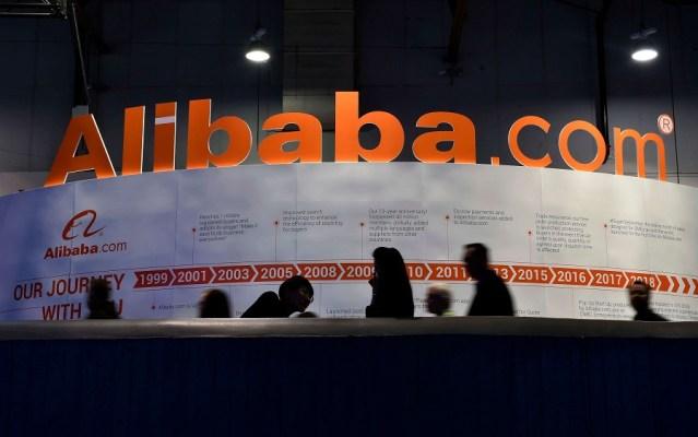 Black Friday:Kongatipped to break Alibaba's $38billion shopping record but Jumia poses threat