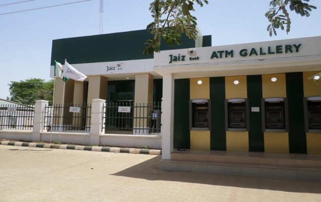 Jaiz Bank Plc appoints new directors