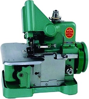 Butterfly Industrial Weaving Sewing Machine