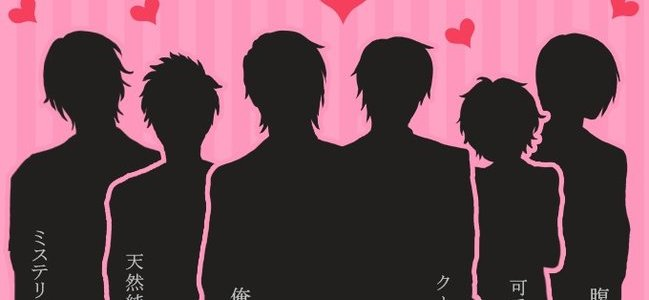 恋愛シミュレーションゲームから学ぶ!理想の男性像6選