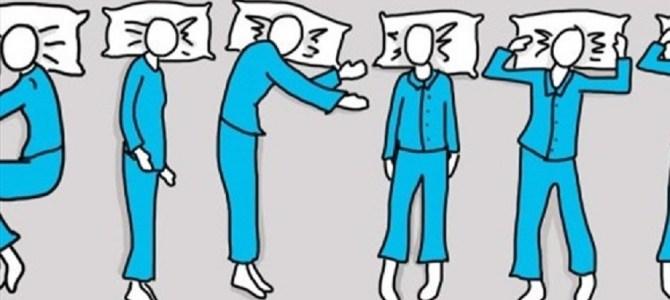 体を丸めて寝る人は繊細!?6種類の寝相で分かる性格診断が当たると話題