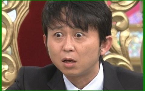 有吉弘行が舛添要一都知事にあだ名をつける