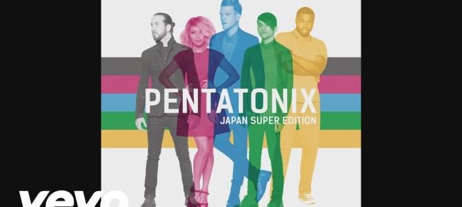 グラミー賞2連覇の米アカペラグループ「Pentatonix」が日本の「Perfume」をカバー!あまりのクオリティに鳥肌!!