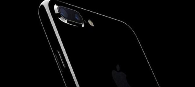 ワイヤレス化に完全防水!?遂に発表されたiPhone7、気になるそのスペックとは?