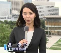 福田次官のテレビ朝日の女性記者の被害者名が流出で今後どうなる?