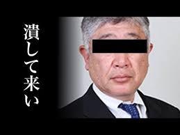 内田正人(日大アメフト部監督)のコメントまとめ!