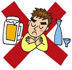 アルコール ダイエットの大敵