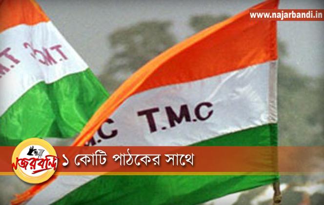 করোনায় মৃত্যু হল আরও এক TMC নেতার।