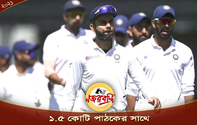 ঘোষণা হল ইংল্যান্ডের বিরুদ্ধে ২ টেস্টের ভারতীয় দল, মাঠে দর্শক ঢোকানোর জন্য তত্পর বোর্ড