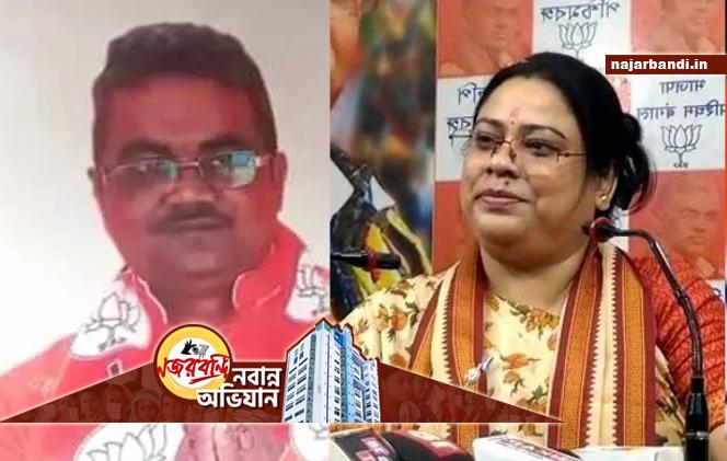 ২৮ লক্ষ খরচ করিয়ে প্রার্থী করেনি দল! দিনাজপুরে BJP কে নির্মূল করার চ্যালেঞ্জ BJP নেতার।