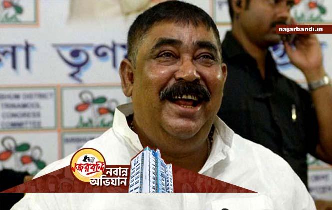 'বেপাত্তা' নজরবন্দি কেষ্টদা! বীরভূম জুড়ে অনুব্রতকে খুঁজছে কমিশন-বাহিনী।