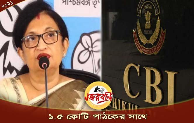 চন্দ্রিমার FIR, মামলা খারিজের আবেদন জানাবে CBI