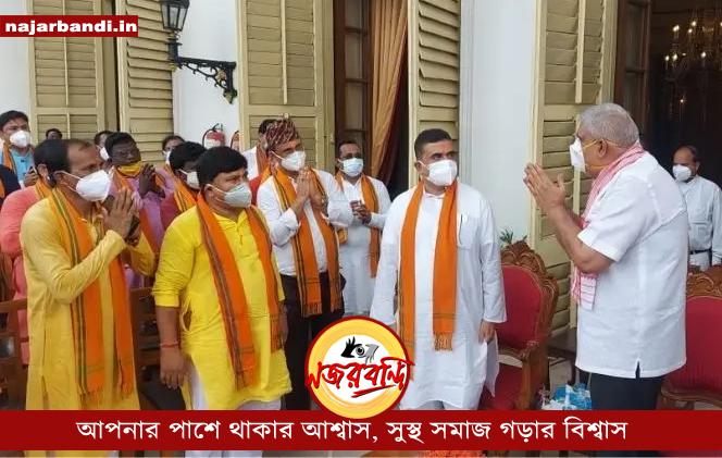 মুকুল PAC চেয়ারম্যান, নালিশ জানাতে শুভেন্দুর সঙ্গে রাজভবনে যাচ্ছেন BJP বিধায়করা