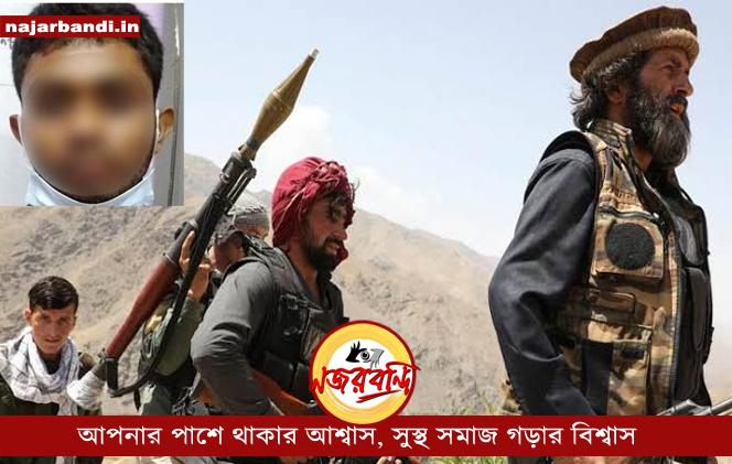 বসিরহাটে BSF এর জালে বাংলাদেশী তালিবান সমর্থক!