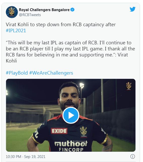 T20-র পর এবার RCB-র অধিনায়কত্ব ছাড়তে চলেছেন বিরাট