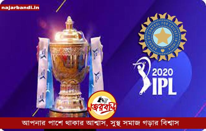 বিশ্বকাপের কথা মাথাই রেখে IPL ফ্র্যাঞ্চাইজি গুলিকে চিঠি বোর্ডের