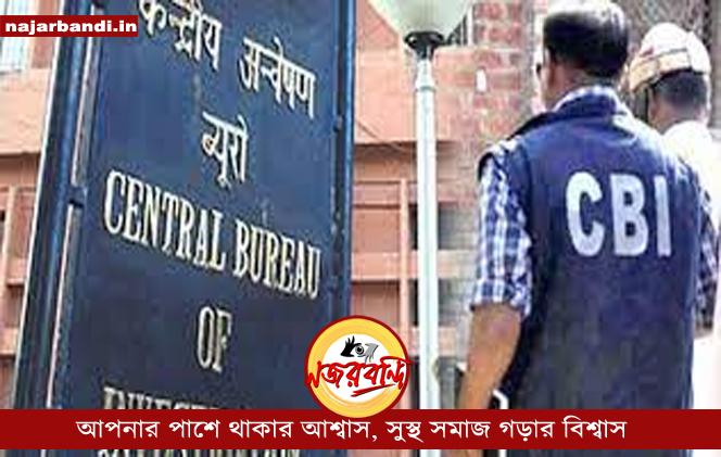ভোট পরবর্তী হিংসা মামলায় BJP কর্মী অভিজিতের শেষ ফেসবুক লাইভ কে বয়ান ধরবে CBI