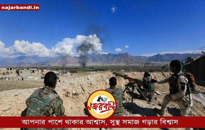 এবার আফগানিস্তান সীমান্ত রক্ষা করবে মানববোমা বাহিনী!