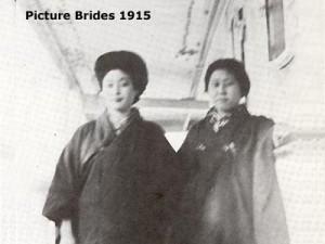 Picture Brides 1915