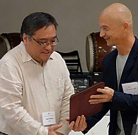 Terry Watada, award