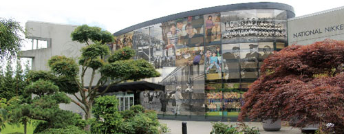 Nikkei National Museum