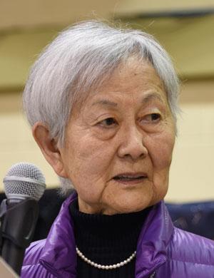 Mary Kitagawa