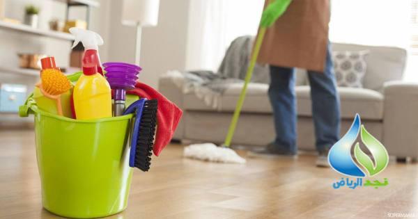 شركة تنظيف بالرياض مجربة مضمونة مع تلميع الاثاث والزجاج
