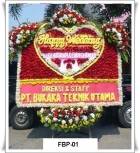 FBP01-1