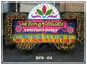 BPB-04