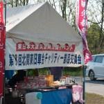 2013年 北関東旧車会チャリティー部品交換会