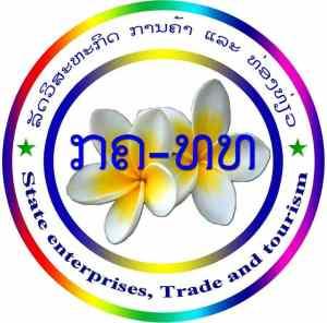 Nakai Resort Logo in Laos Thakhek Loop