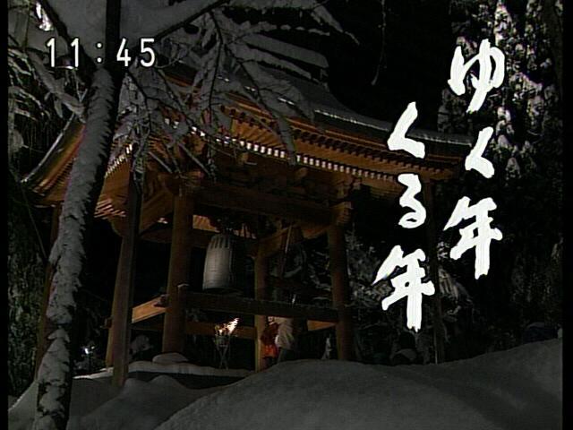 yukutoshi