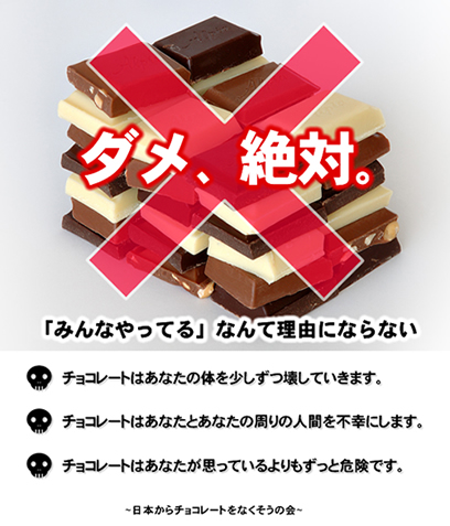 No_chocolate