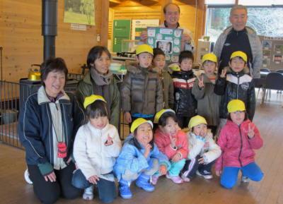 東郷保育園