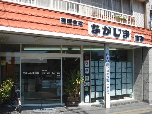 厚木市・愛甲石田駅の賃貸売買不動産物件情報は有限会社なかじま商事にご相談下さい