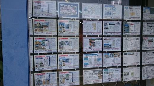 本厚木駅・愛甲石田駅で賃貸・売買物件をお探しの方まず3つの希望条件を教えてください