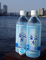 0414water