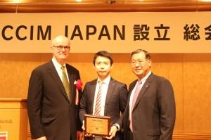 CCIM表彰