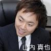 s_yamauchi3