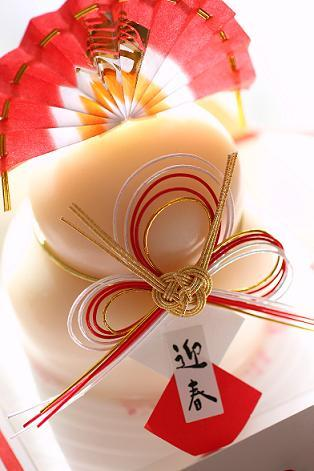 ありがとうな毎日 seeding of the happiness