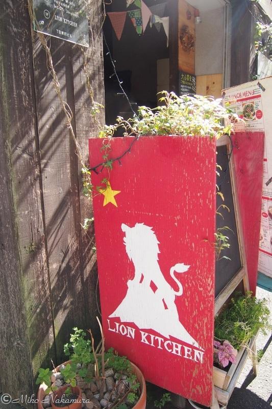 赤地に、きらめく星と雄々しいライオンが印象的な看板。