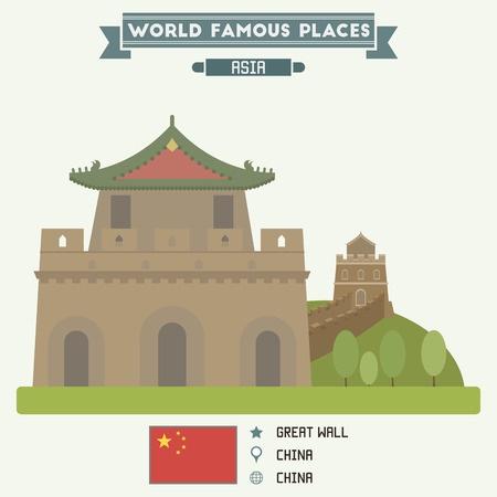 中国の旧正月はいつ?仕入れで注意すべき点は?2015年、2016年版