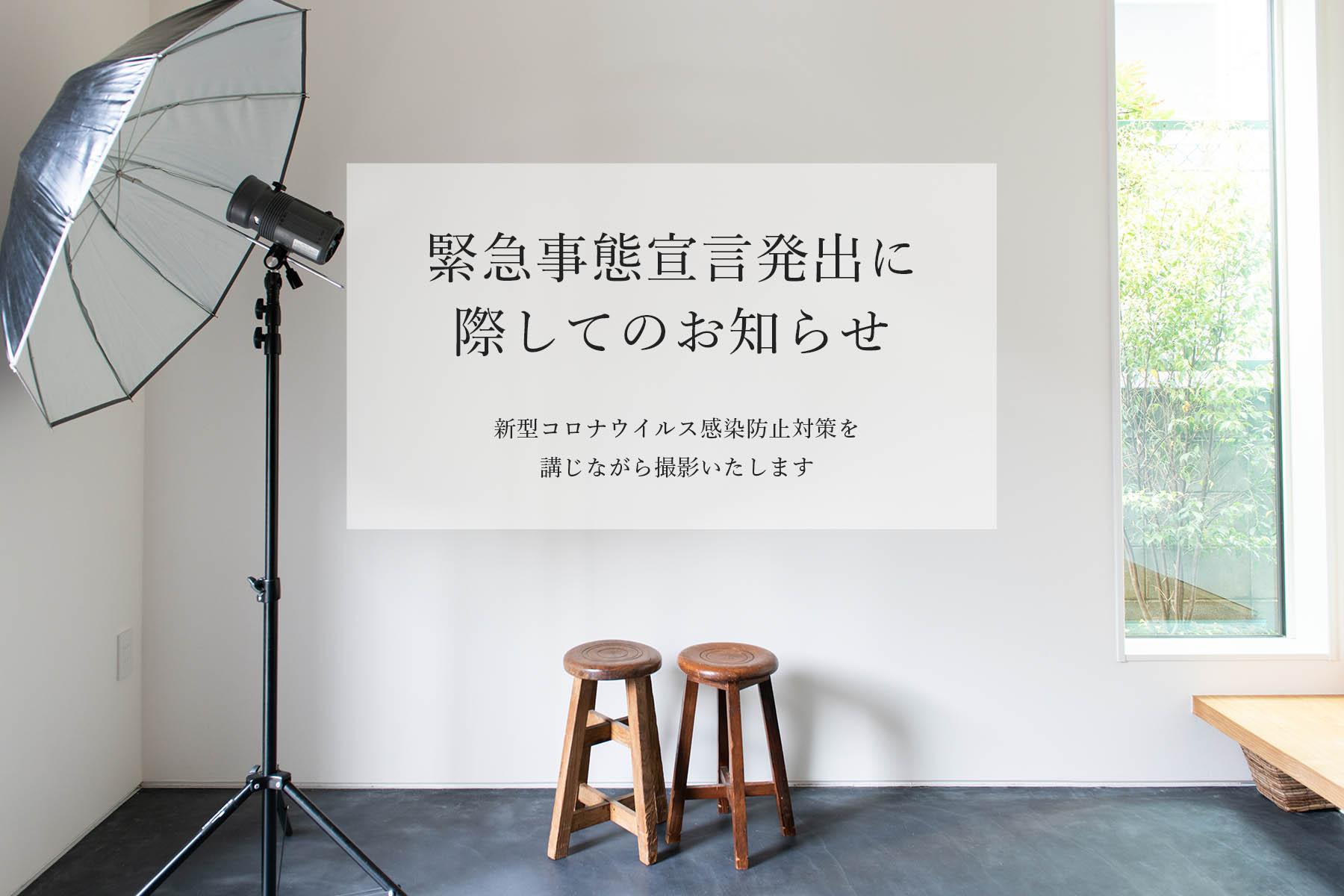 210424スタジオお知らせ