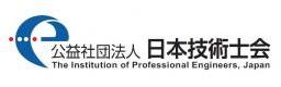 日本技術士会HPトップ