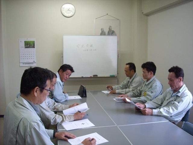 2014-05安全会議 (1)